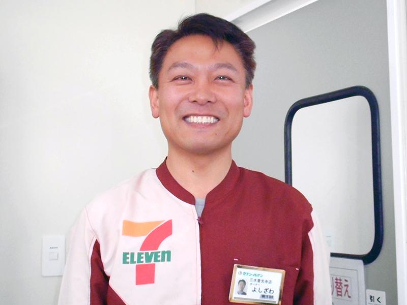 吉澤 裕昭