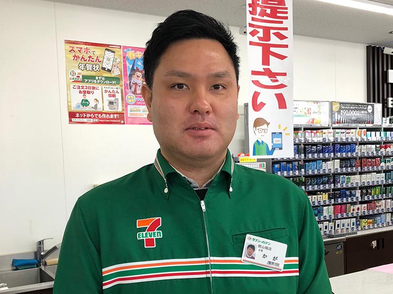 セブンイレブン 館山高井店