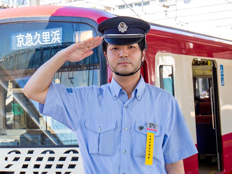 鉄道運転士 松谷篤さんの職業インタビュー|EduTownあしたね