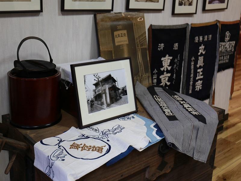 東京の地酒を守り続けるただひとつの酒蔵