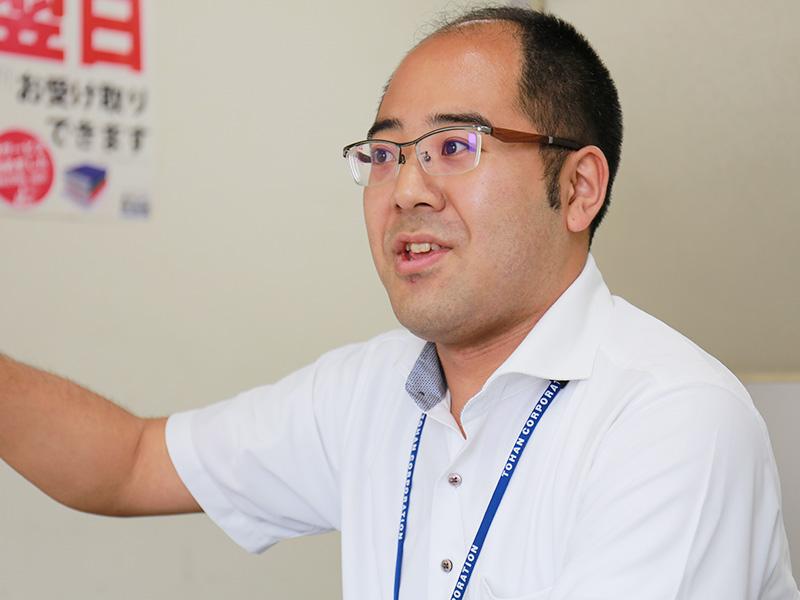 日本で出版される数多くの書籍・雑誌の流通を組み立てる