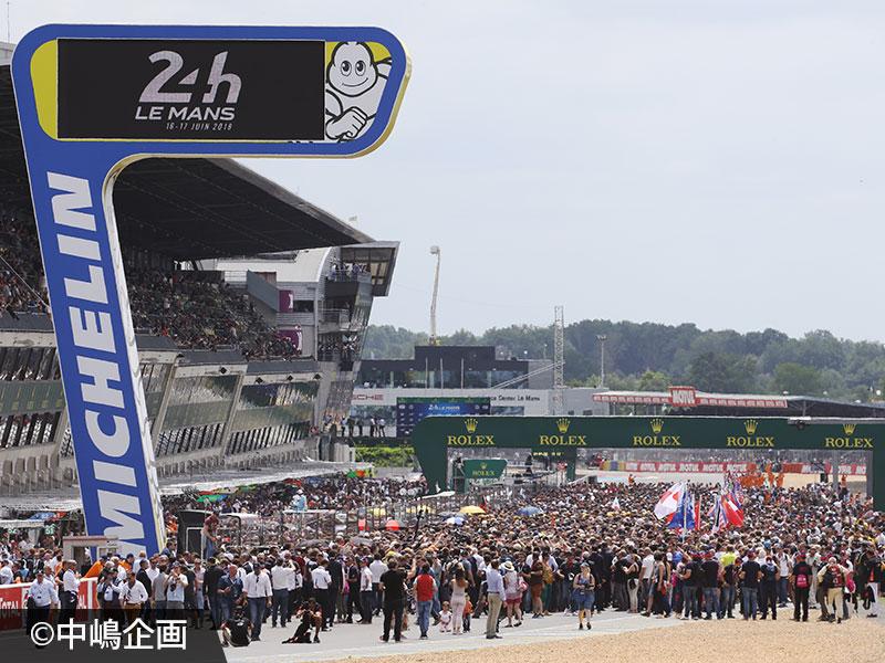 街中がお祭りになるレース「ル・マン」