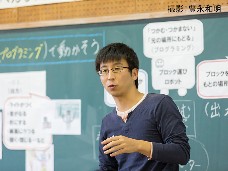 小学生を対象に「プログラミングとは何か」を教える