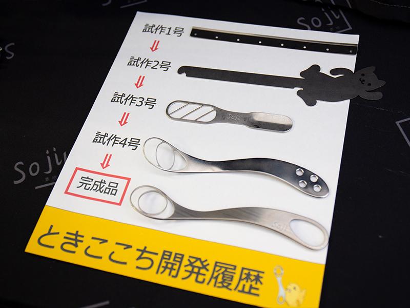 部品の製造だけでなく,オリジナル商品の開発を手掛けることも
