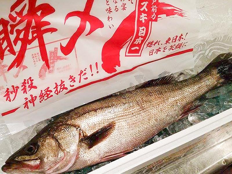 江戸前の魚をとって販売し,船橋の漁業を盛り上げる