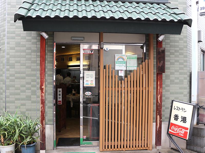 力道山からのスカウトで「リキレストラン」へ